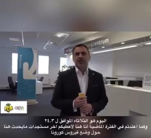 Link zur Videoansprache des OB vom 24.03.2020