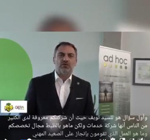 Link zum Video des Oberbürgermeistes vom 26.03.2020 mit arabischen Untertiteln.