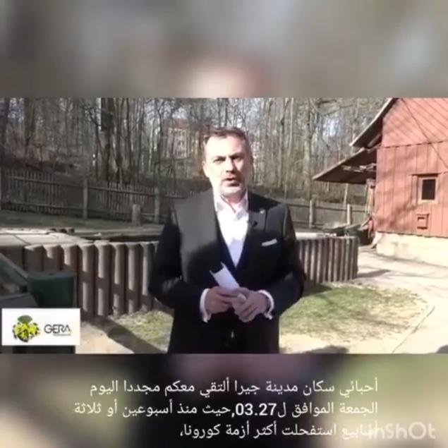 Link zum Video des Oberbürgermeistes vom 27.03.2020 mit arabischen Untertiteln.