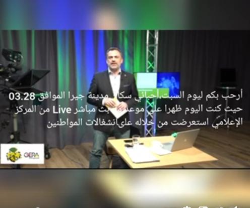 Link zum Video des Oberbürgermeistes vom 28.03.2020 mit arabischen Untertiteln.