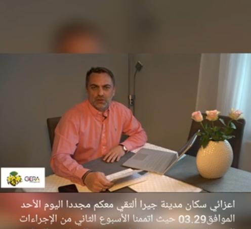 Link zum Video des Oberbürgermeistes vom 29.03.2020 mit arabischen Untertiteln.