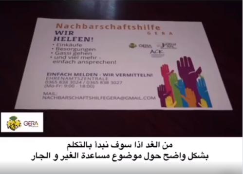 Link zum Video des Oberbürgermeistes vom 30.03.2020 mit arabischen Untertiteln.