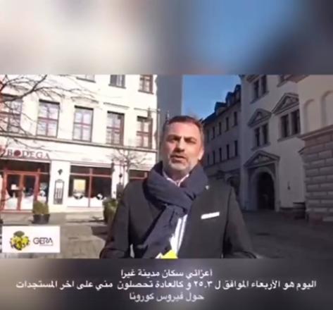 Link zum Video des Oberbürgermeistes vom 25.03.2020 mit arabischen Untertiteln.