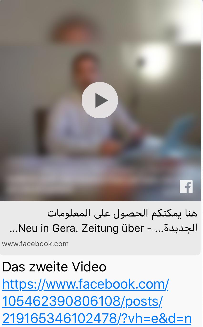 Link zum Video 2 vom 21.03.2020