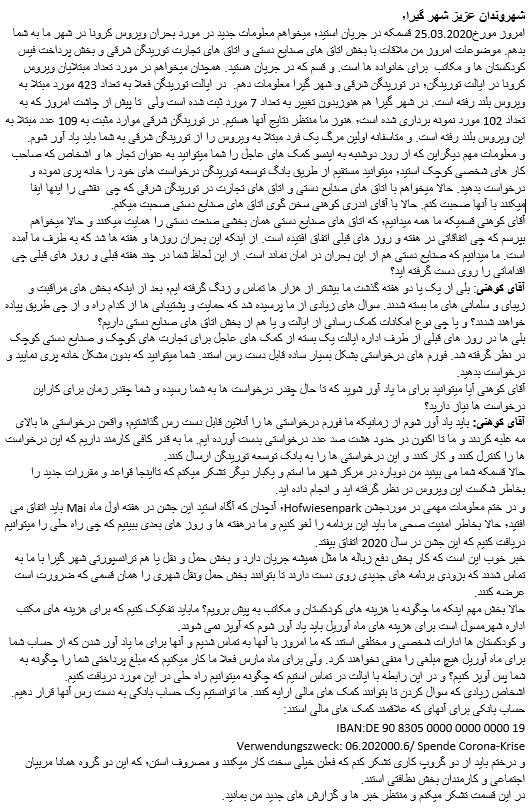 Bild mit dem Text in persischer Sprache Teil 1