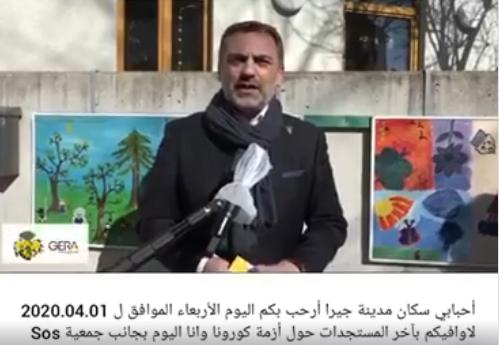 Link zum Video des Oberbürgermeistes vom 01.04.2020 mit arabischen Untertiteln.