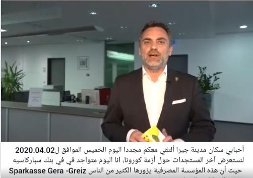 Link zum Video des Oberbürgermeistes vom 02.04.2020 mit arabischen Untertiteln.