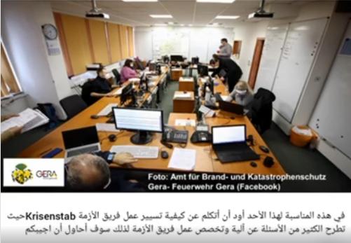 Link zum Video des Oberbürgermeistes vom 05.04.2020 mit arabischen Untertiteln.