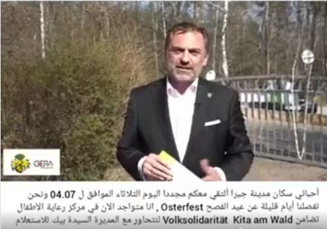Link zum Video des Oberbürgermeistes vom 07.04.2020 mit arabischen Untertiteln.