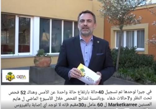 Link zum Video des Oberbürgermeistes vom 08.04.2020 mit arabischen Untertiteln.