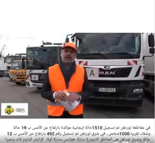 Link zum Video des Oberbürgermeistes vom 14.04.2020 mit arabischen Untertiteln.