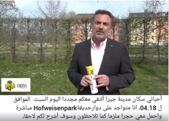Link zum Video des Oberbürgermeistes vom 18.04.2020 mit arabischen Untertiteln.