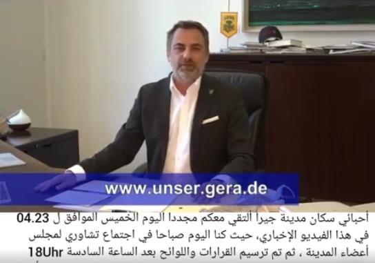 Link zum Video des Oberbürgermeisters Julian Vonarb vom 23.04.2020.