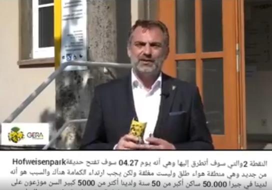 Link zum Video des Oberbürgermeisters Julian Vonarb vom 24.04.2020.