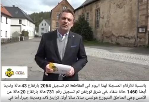 Link zum Video des Oberbürgermeisters Julian Vonarb vom 25.04.2020.