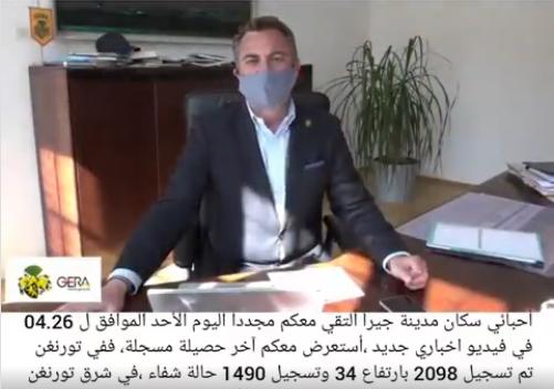 Link zum Video des Oberbürgermeisters Julian Vonarb vom 26.04.2020.