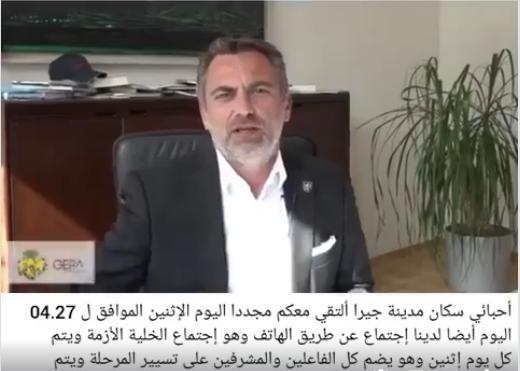Link zum Video des Oberbürgermeisters Julian Vonarb vom 27.04.2020.