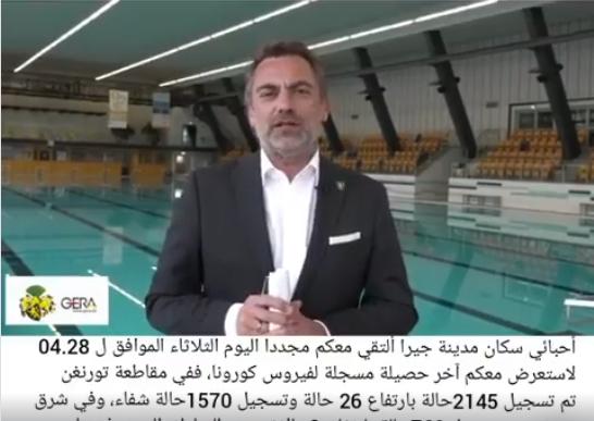 Link zum Video des Oberbürgermeisters Julian Vonarb vom 28.04.2020.