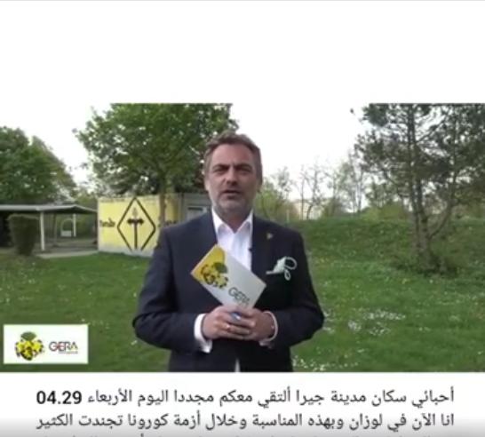 Link zum Video des Oberbürgermeisters Julian Vonarb vom 29.04.2020.