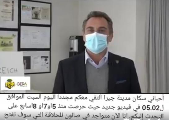 Link zum Video des Oberbürgermeisters Julian Vonarb vom 02.05.2020.