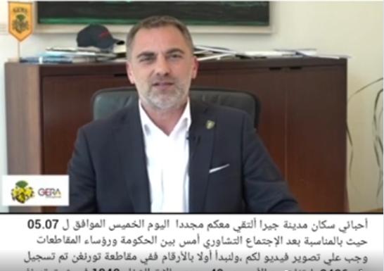 Link zum Video des Oberbürgermeisters Julian Vonarb vom 07.05.2020.