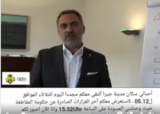 Link zum Video des Oberbürgermeisters Julian Vonarb vom 12.05.2020.