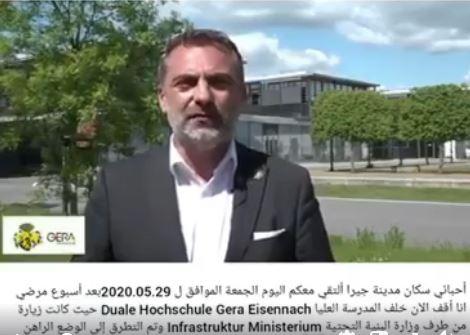 Link zum Video des Oberbürgermeisters Julian Vonarb vom30.05.2020.